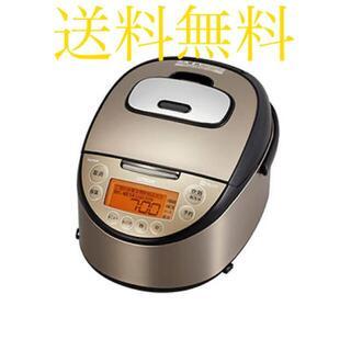 TIGER - タイガー IH炊飯器 5.5合 JKT-L100TP パールブラウン