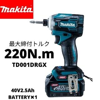 マキタ(Makita)のマキタ TD001GRDX 青 40V 充電式インパクトドライバ バッテリー×1(工具)
