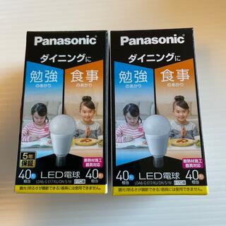 パナソニック(Panasonic)のPanasonic LED電球 E17口金 40形相当 2個セット (蛍光灯/電球)