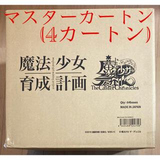 魔法少女ザ・デュエル 魔法少女育成計画 マスターカートン(4カートン)(Box/デッキ/パック)