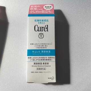 Curel - Curel キュレル 潤浸保湿美容液