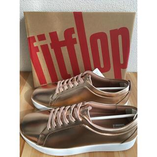 フィットフロップ(fitflop)の新品未使用 Fitflop ピンクゴールド メタルスニーカー(スニーカー)