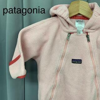 パタゴニア(patagonia)のpatagonia パタゴニア おくるみ ジップアップ(その他)