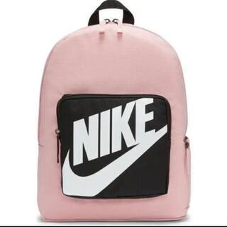 NIKE ナイキ クラシック バッグ リュック キッズ ピンク
