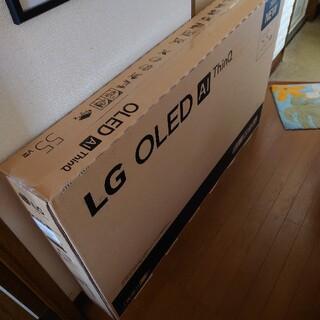 LG Electronics - LG 有機ELテレビ  OLED55GXPJA
