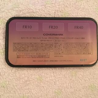 COVERMARK - カバーマーク フローレス フィット  サンプル 新品