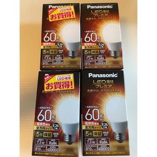 パナソニック(Panasonic)の新品 パナソニック 電球 4個セット! LDA7L-G/Z60E/S/W/2(蛍光灯/電球)