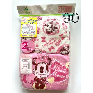 Disney - ミニーちゃん 3層トレーニングパンツ           2枚組    90cm