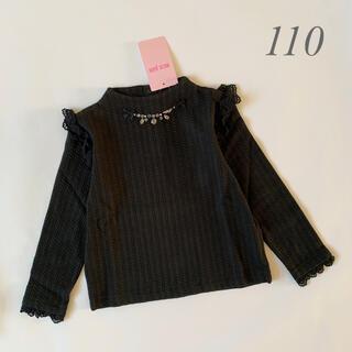 mezzo piano - 新品 mezzo piano メゾピアノ キッズ ビジュー 長袖Tシャツ 110