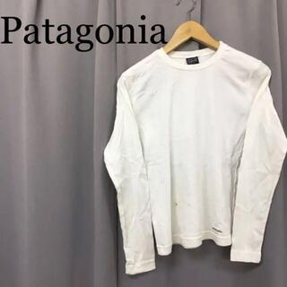 パタゴニア(patagonia)のPatagonia パタゴニア ロンT 長袖 オーガニックコットン 51663(Tシャツ(長袖/七分))