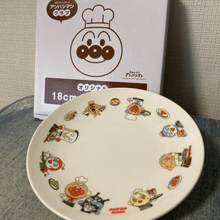 アンパンマン(アンパンマン)のアンパンマン☆プレート 丸形 18cm お皿(食器)