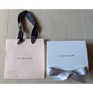 ジルスチュアート(JILLSTUART)のJILLSTUART ジルスチュアート☆ギフトボックス 空箱&ショッパー(ショップ袋)