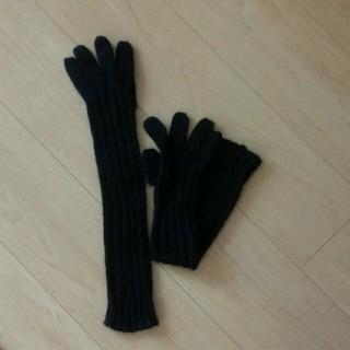 アンタイトル(UNTITLED)の手袋 UNTITLED (手袋)