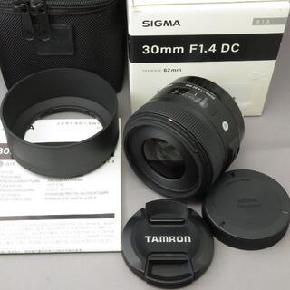 シグマ(SIGMA)のFIRST aid kit様専用 30mmF1.4DC(A) E55-210mm(レンズ(単焦点))