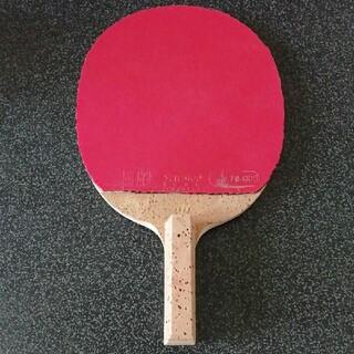 BUTTERFLY - 新品Butterfly卓球ラケット XIOM高性能ラバーに替えグレードアップ