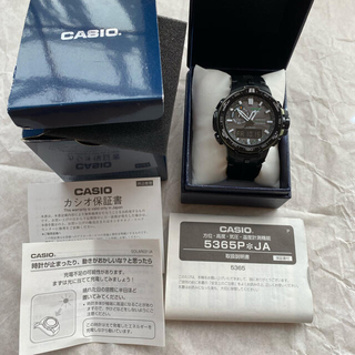 CASIO - CASIO  G SHOCK プロトレック PRW-6000Y 特価