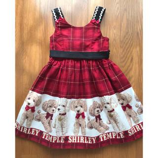 Shirley Temple - シャーリーテンプル    プードル ジャンパースカート120