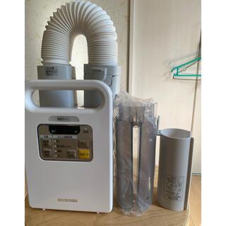 アイリスオーヤマ ふとん乾燥機 カラリエ ホワイト FK-JN1F-W