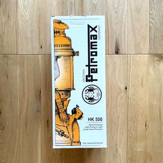 ペトロマックス(Petromax)のPetromax ペトロマックス ブラス 灯油ランタン ケロシン HK500(ライト/ランタン)
