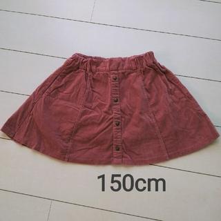 ペチパンツ付きスカート