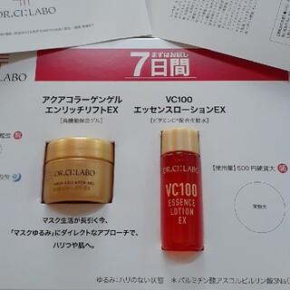Dr.Ci Labo - ドクターシーラボ お試し 7日間 保湿ゲル 化粧水