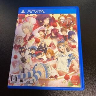 PlayStation Vita - 新装版 ハートの国のアリス Vita