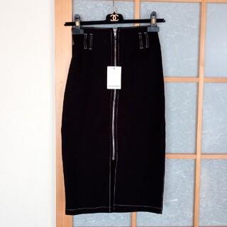 リップサービス(LIP SERVICE)のリップサービス★バイカラーステッチペンシルZIP スカート(ひざ丈スカート)