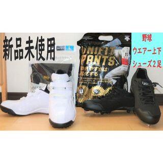 アシックス(asics)の野球【新品】トレシュー・スパイク・インナーシャツ・パンツ4点セット(シューズ)