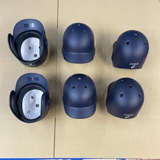 アシックス(asics)の軟式用両耳ヘルメット(野球)