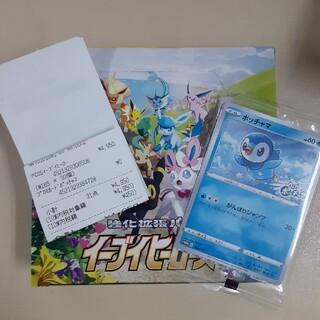 ポケカ イーブイヒーローズ 1Box(Box/デッキ/パック)