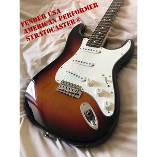 フェンダー(Fender)の★fenderUSA★AP STRATOCASTER®★CSテキスペ交換(エレキギター)