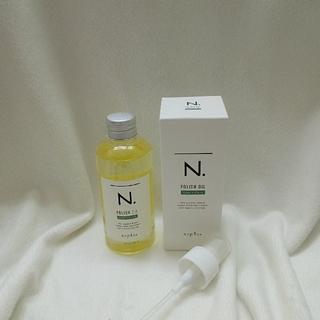 NAPUR - ナプラ N.エヌドット ポリッシュオイル SC 150ml 専用ポンプ付き