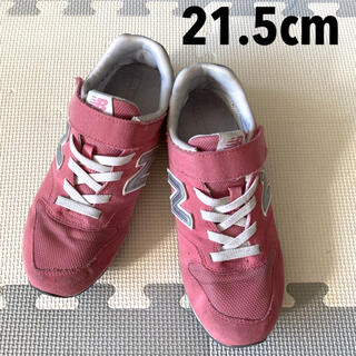 New Balance - ニューバランス996 ローズピンク 21.5cm