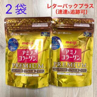明治 - 【新品】 アミノコラーゲンプレミアム 明治 2袋 約28日分