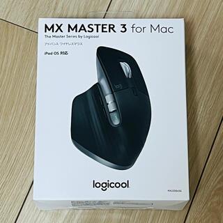 美品 即納 マウス MX MASTER3 for Mac MX2200sSG