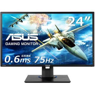 ASUS - ASUS ゲーミングモニター VG245HE-J