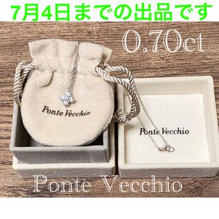 PonteVecchio - ポンテヴェキオ K18WGダイヤ0.70ct  フラワーネックレス
