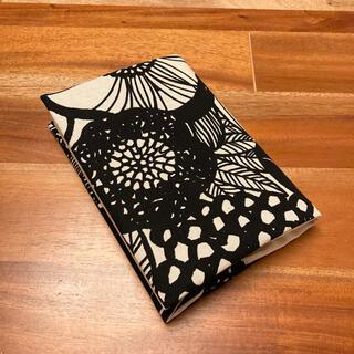 【ハンドメイド】文庫本用 ブックカバー アートフラワー柄 花柄 ブラック