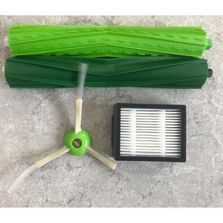 iRobot - ルンバ 互換品 i7 i7+ e5 エアロブラシ 消耗品 掃除機交換用
