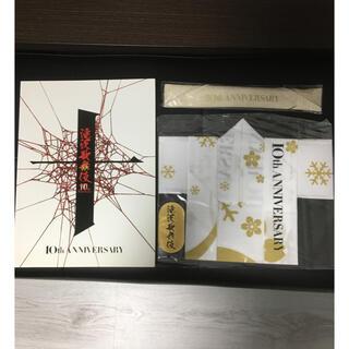 ジャニーズ(Johnny's)の2015  滝沢歌舞伎 10th ANNIVERSARY  3点(舞台/ミュージカル)