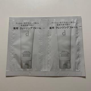 d program - d プログラム 洗顔 サンプル