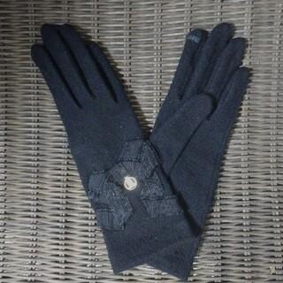 ランバン(LANVIN)のランバン 手袋 グローブ ブラック 黒 リボン チャーム LANVIN(手袋)