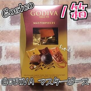 コストコ(コストコ)のコストコ ゴディバ マスターピース 45個 1箱(菓子/デザート)