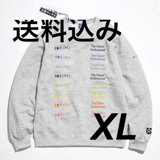 週刊文春とエンノイとスタイリスト私物『文春オンライン』 (GRAY) XL(スウェット)