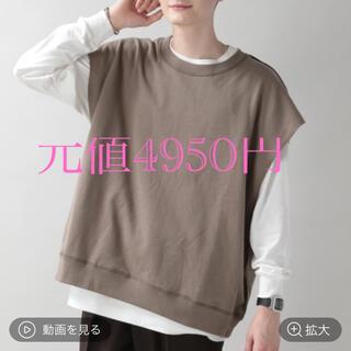 レイジブルー(RAGEBLUE)のRAGEBLUE ロンT wego SPINNS HARE .st ヘザー(Tシャツ/カットソー(七分/長袖))