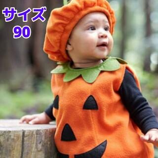 ハロウィン コスプレ  パンプキン かぼちゃ キッズ ベビー 子供 90(衣装一式)