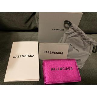 バレンシアガ(Balenciaga)のバレンシアガ ペーパーミニ 財布 美品(財布)