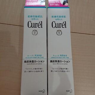 Curel - キュレル 頭皮保湿ローション(120ml)