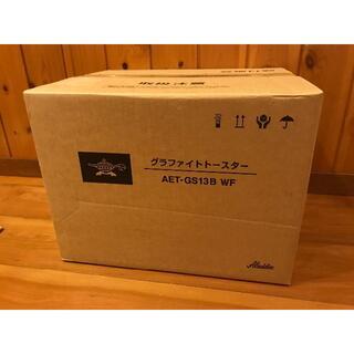 【新品未開封】アラジン オーブントースター [AET-GS13B] ホワイト