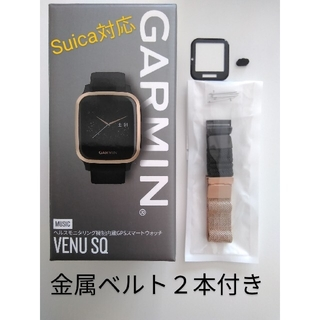 ガーミン(GARMIN)のGARMIN ガーミン Venu SQ Music スマートウォッチ ブラック(トレーニング用品)
